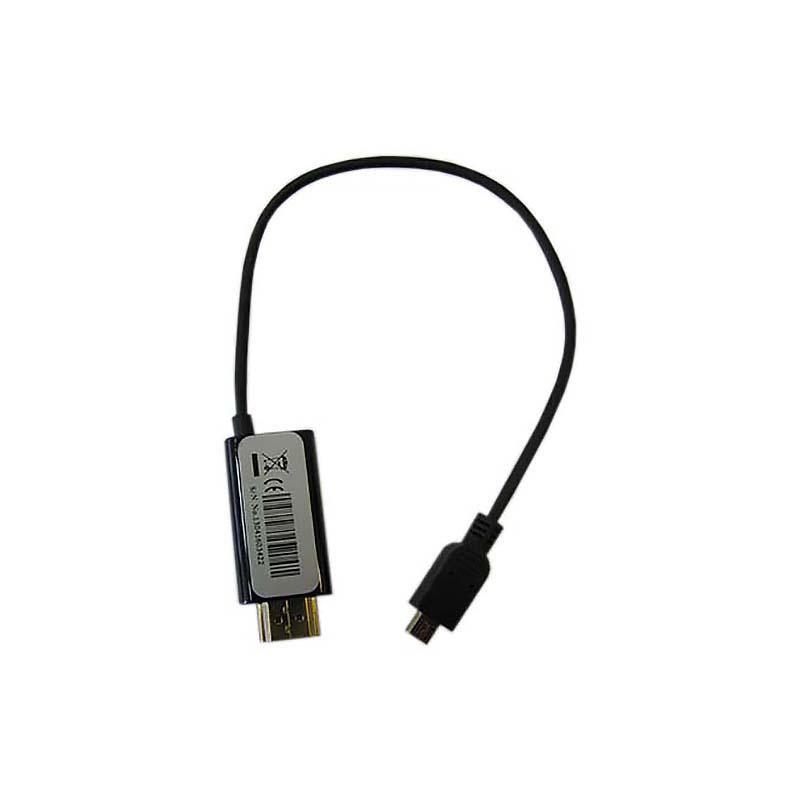 MHL-кабель Micro USB type B male to HDMI male, питание Micro USB female ESPADA EMHL-MCUSBM-HDM