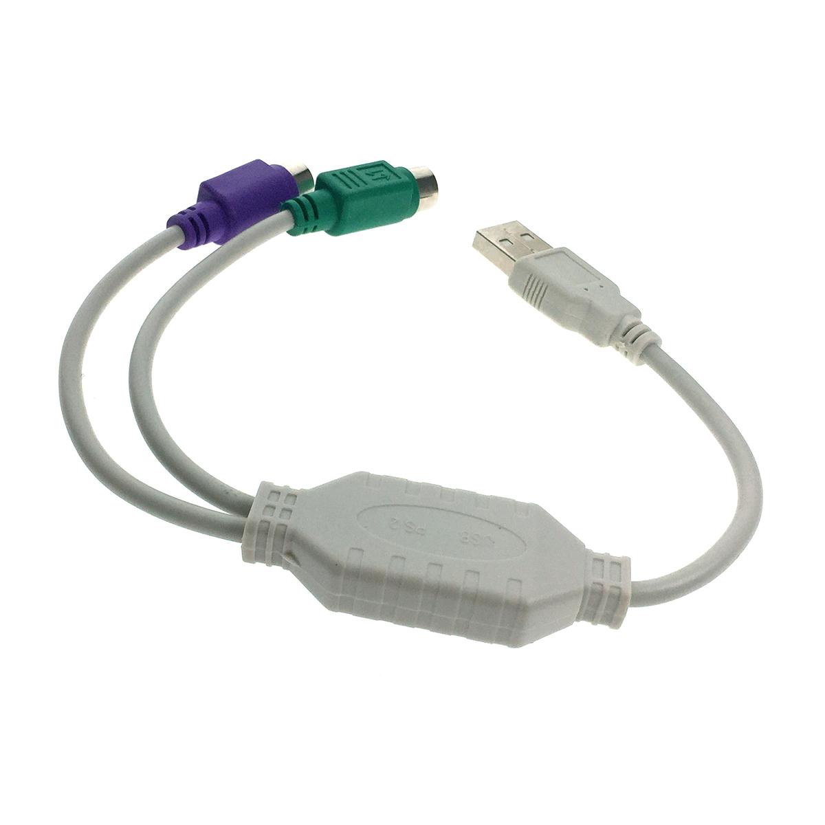 Кабель USB to 2xPS/2 /keyboard + mouse/ 20cм Espada, EUSBM/2xPS/220