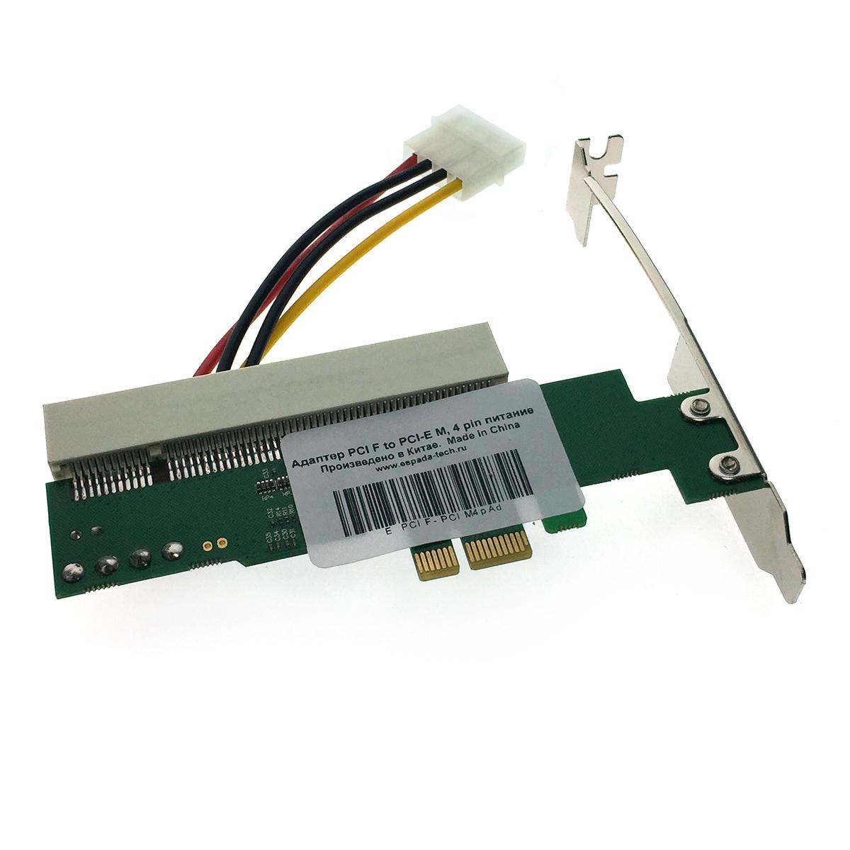 Адаптер PCI-E x1 male to PCI female 4 pin power, Espada EPCIF-PCIM4pAd