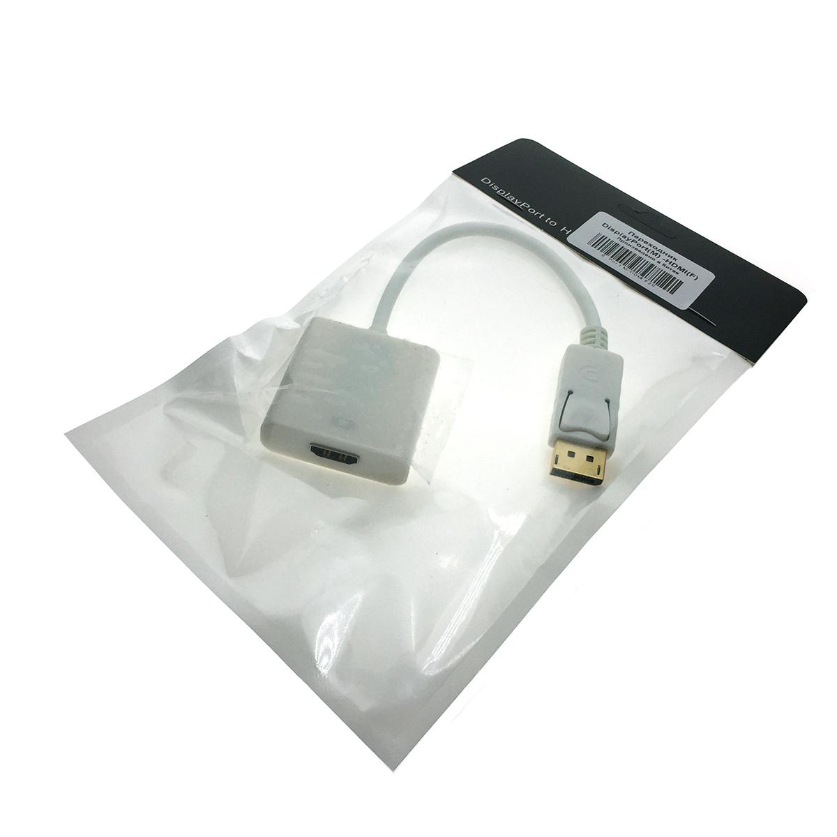 Конвертер Display Port 20 pin Male to HDMI 19 pin Female 20 см Espada EPortM-HDMIF20