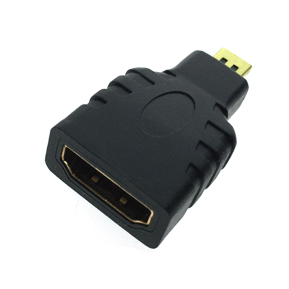 Переходник micro HDMI Male to HDMI Female ESPADA EmcHDMIM-HDMIF
