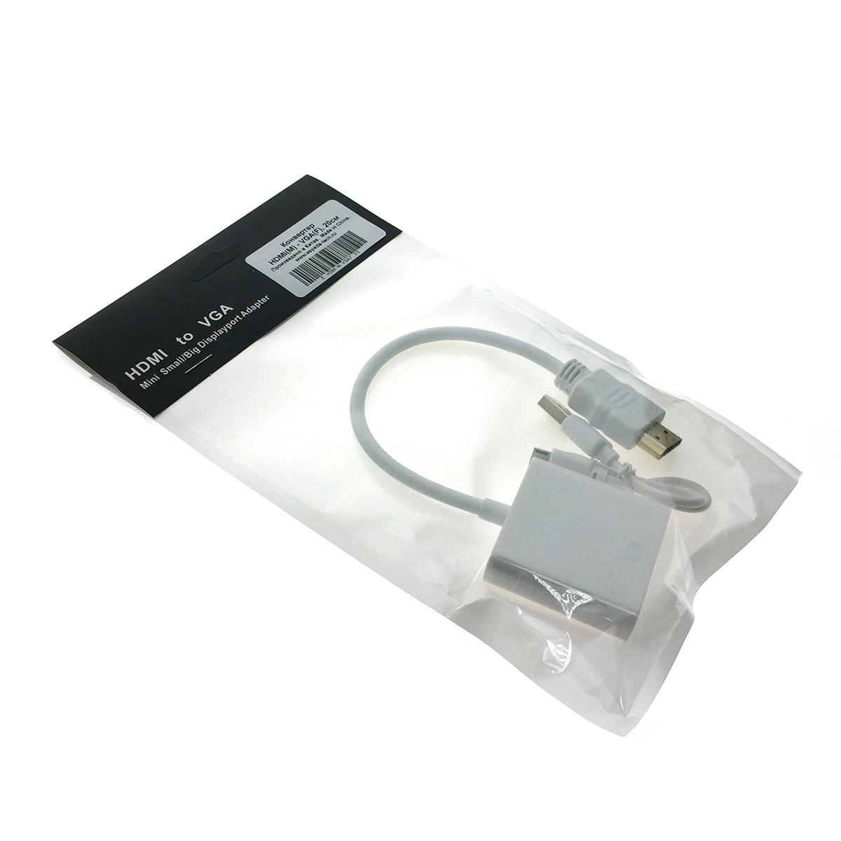 Конвертер HDMI type A male 19 pin to VGA female 15 pin со звуком 3.5 мм Espada EHDMIM-VGAF20