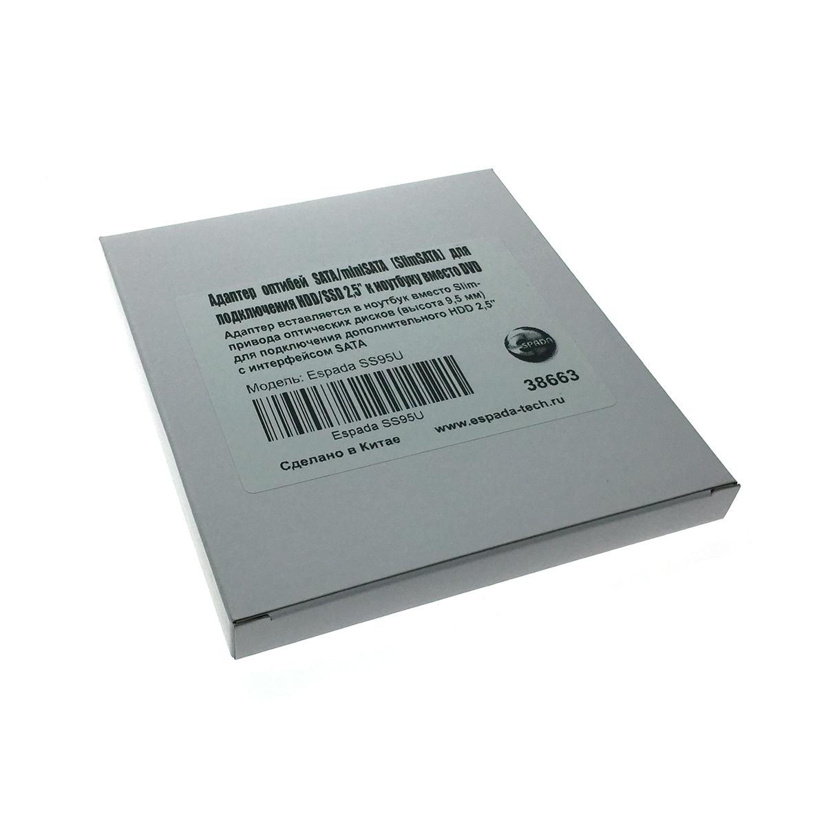 "Адаптер оптибей Espada SS95U SATA/miniSATA/SlimSATA 9,5мм для подключения HDD/SSD 2,5"" к ноутбуку вместо DVD"