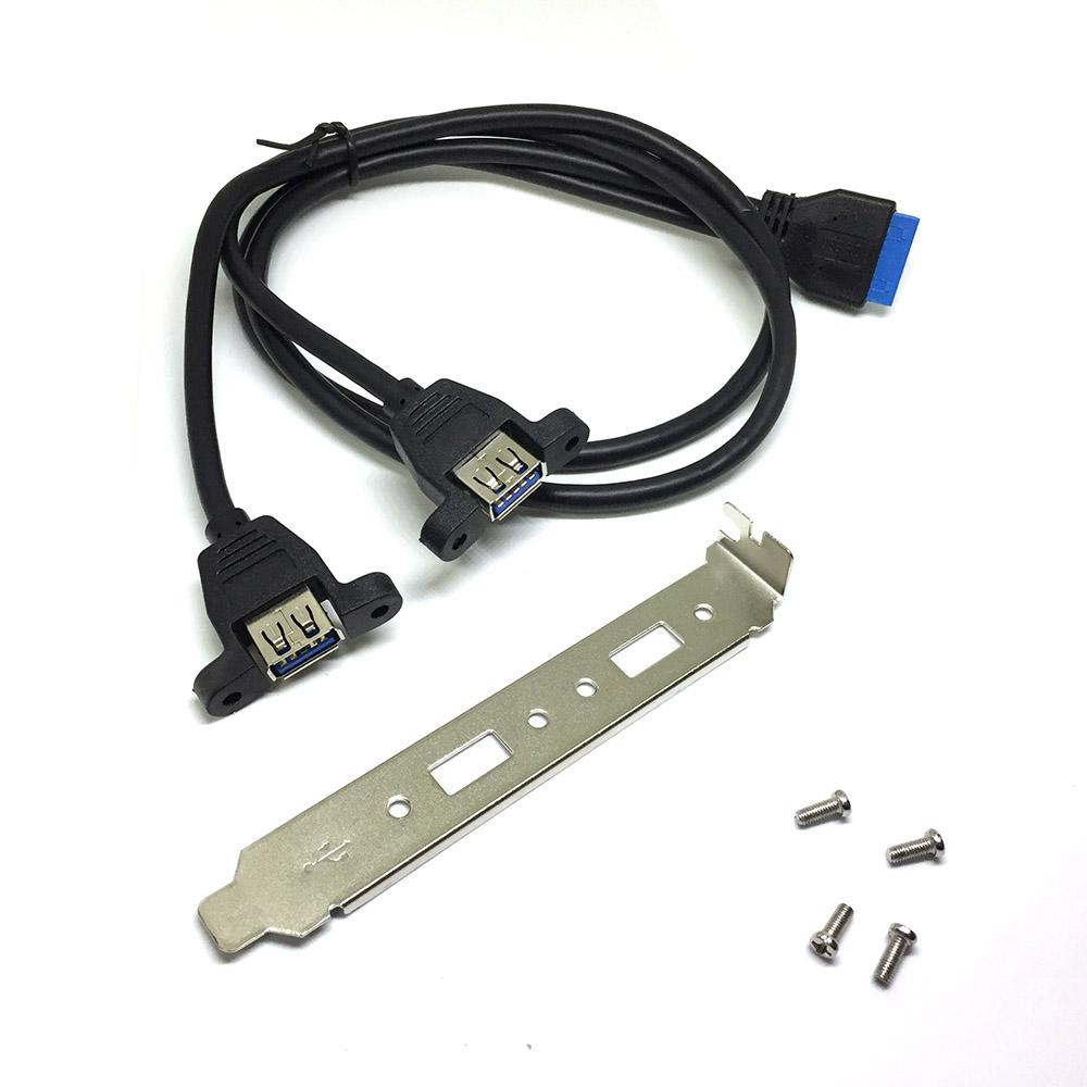 Монтажная планка на заднюю панель в корпус компьютера с разъемами 2 порта USB 3.0 Espada, EBRCT-2PrtUSB3