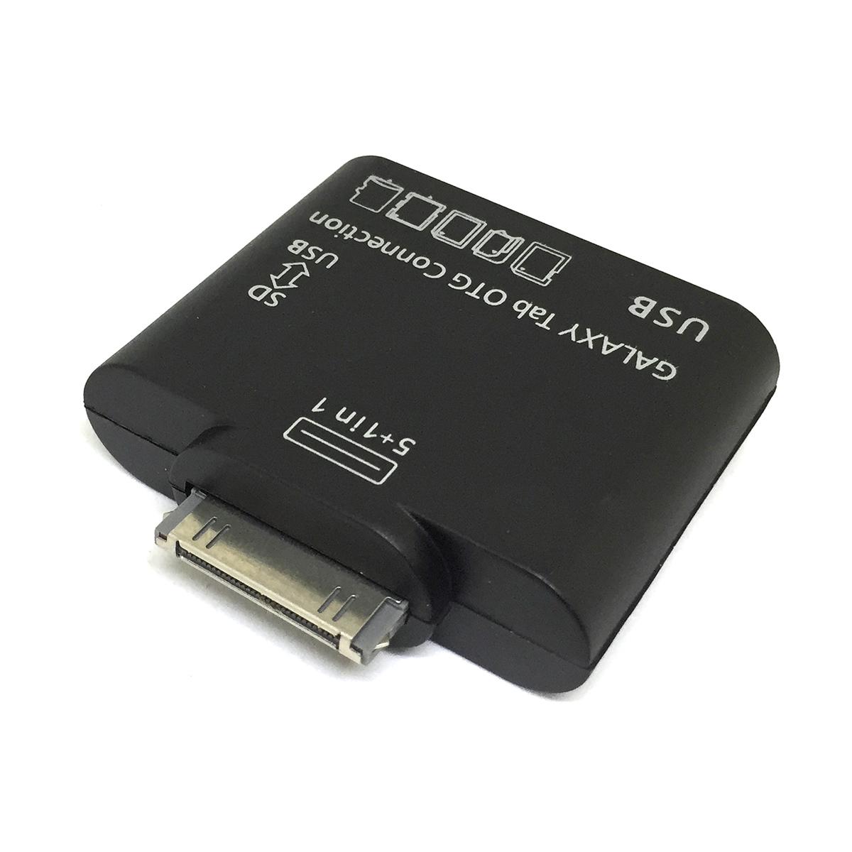 Картридер Galaxy Tab to USB/SD(HC)TF/MMC/MS/M2, Espada C01Tb