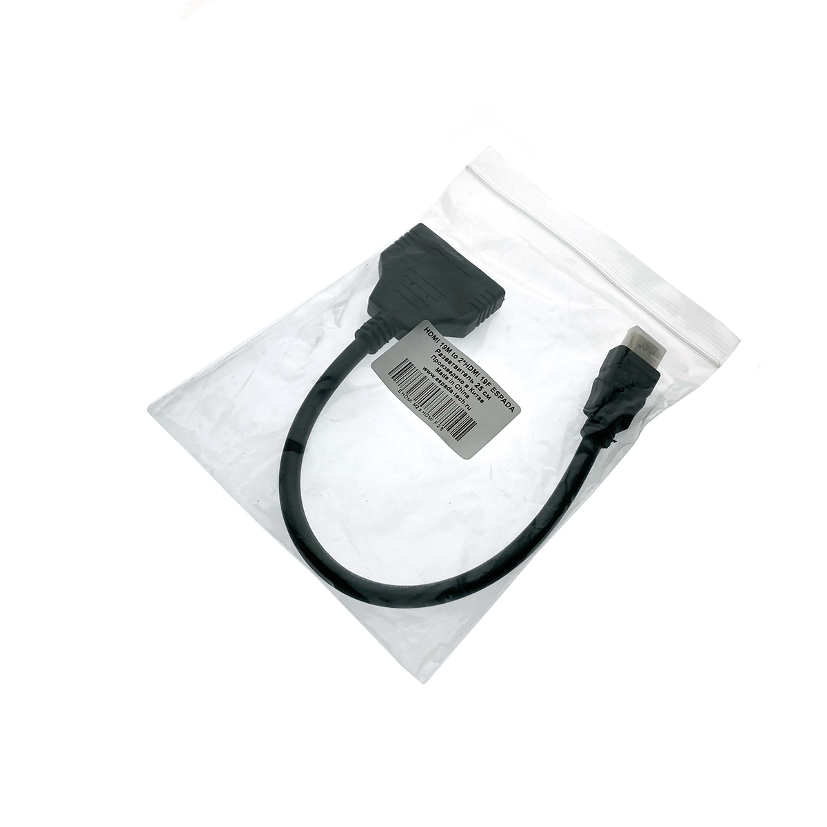 Разветвитель HDMI 19 pin male to 2*HDMI 19 pin female 25cм, Espada EHDMIM2xHDMIF25