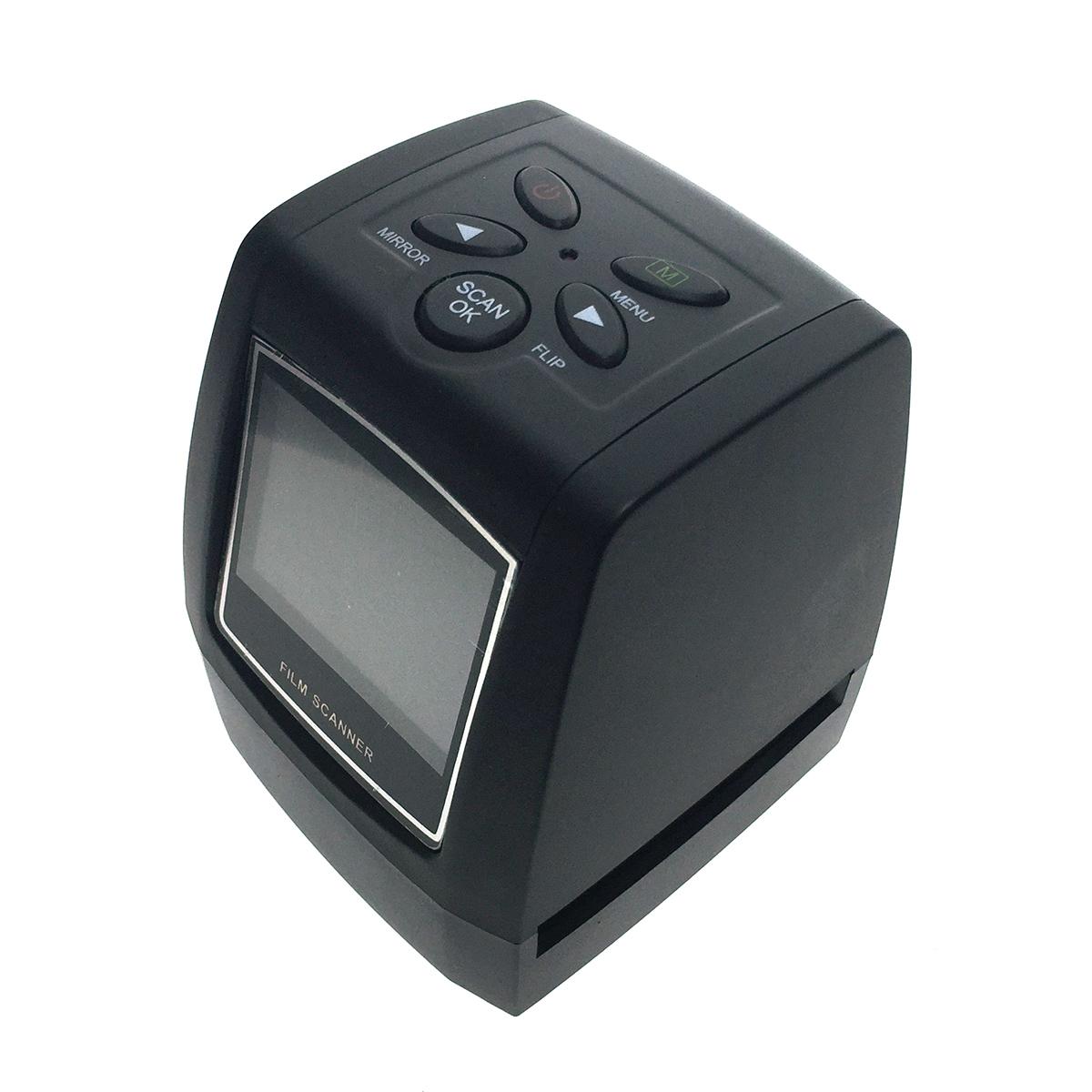 Слайд-сканер Espada FilmScanner EC718 с цветным LCD экраном - для пленок 35 мм и слайдов