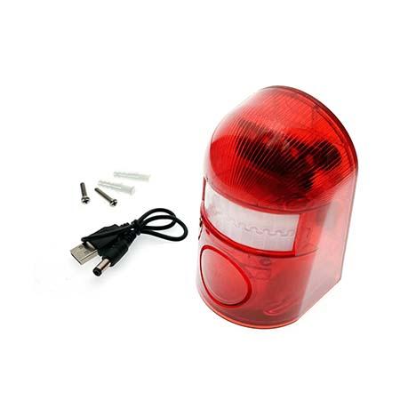 Настенный аварийно-охранный LED светильник стробоскоп на солнечной батарее с датчиком движения