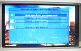 """Digital Photo Frame 7"""" Espada PH-0006 White - русское меню"""