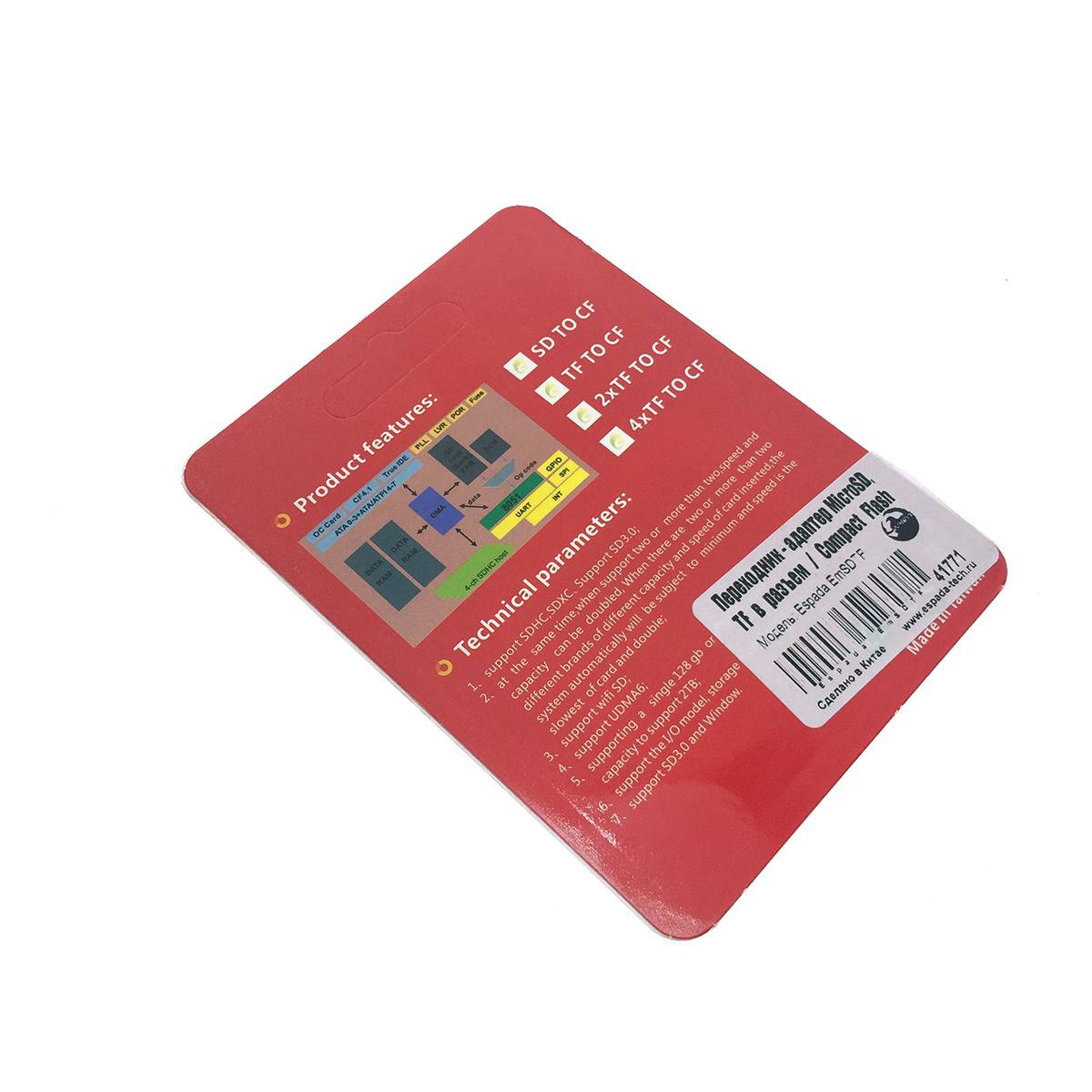 Переходник - адаптер MicroSD, TF в разъем Compact Flash, Espada EmSDTF